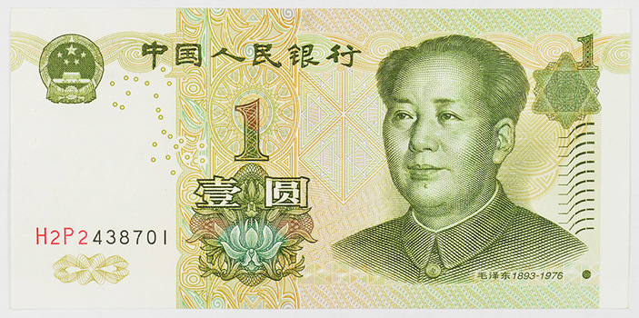 1 Chinese Yuan Note - Great way to invest in Currency Foreign Exchange