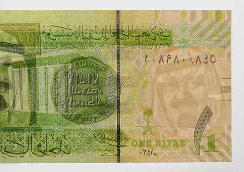 1 Saudi Riyal Note - Great way to invest in Currency Foreign Exchange