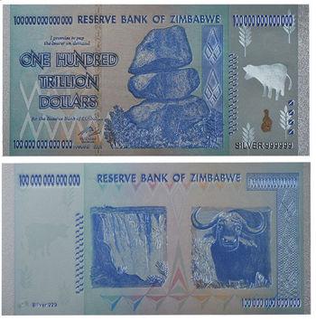 $100 TRILLION Zimbabwe Colorized Replica Bank Note