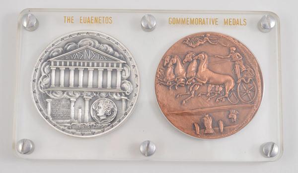1963 The Euaenetos Commemorative Medals Silver & Bronze Set