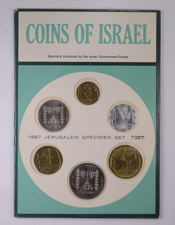 1967 Coins Of Israel Jerusalem Speciment Set - Six Coin Set - Uncirculated