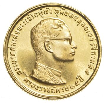 1971 Thailand 400 Baht World Gold Coin - King Rama IX Reign