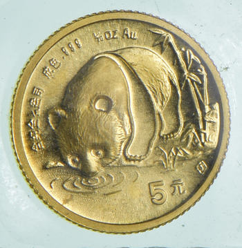 1987 China Panda 5 Yuan - World Gold Coin