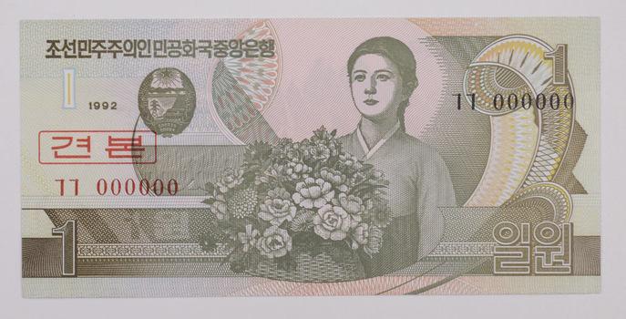 1992 1 Won North Korean Note