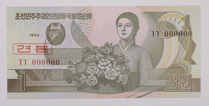 1992 1 Won North Korean Note