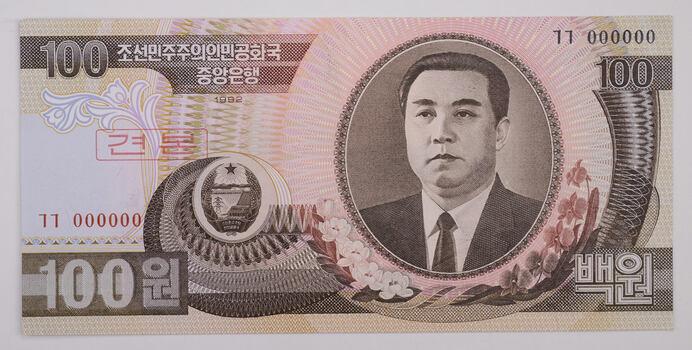 1992 100 Won North Korean Note