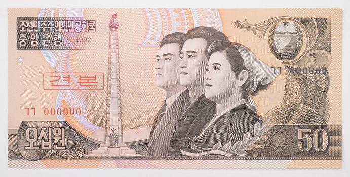 1992 50 Won North Korean Note