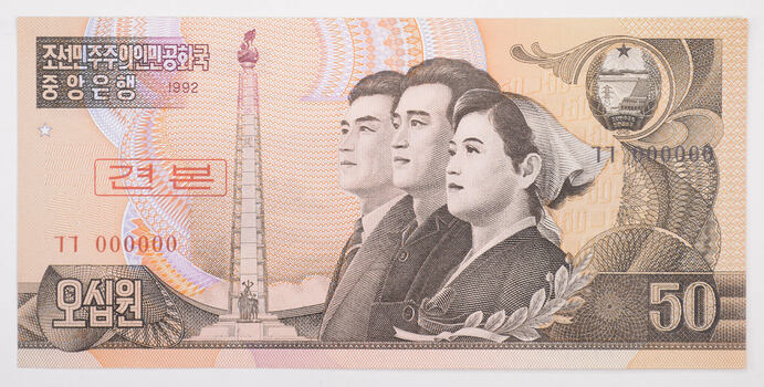 1992 50 Won North Korean Note