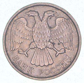 1992 Russia 20 Rubles