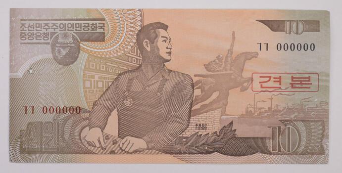 1998 10 Won North Korean Note