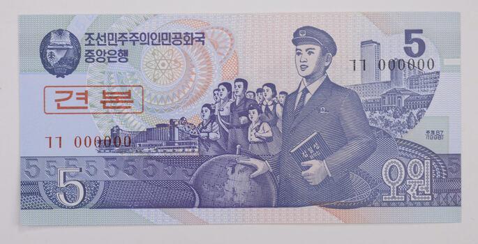 1998 5 Won North Korean Note