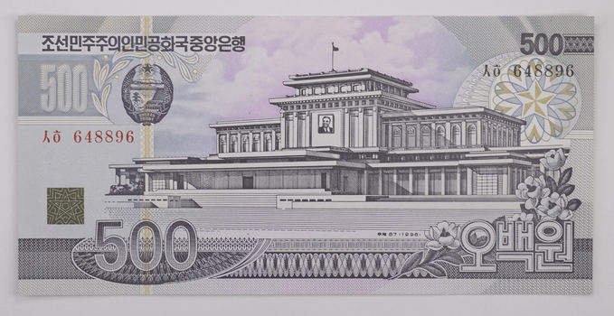 1998 500 Won North Korean Issued Note