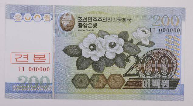 2005 200 Won North Korean Note