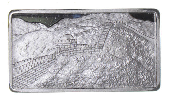 2.5 Gram .999 Fine Silver Bar - Great Wall of China- Only 300 Pcs Minted!