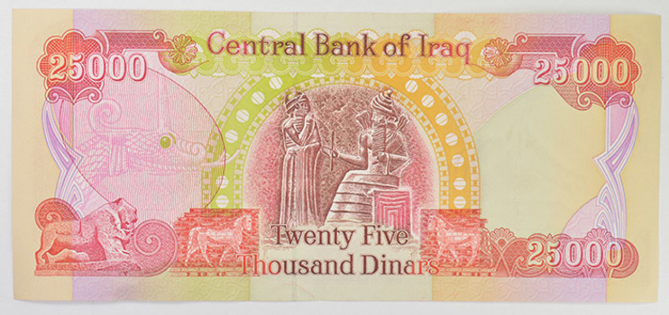 25 000 Iraqi Dinars Note Great Way To Invest In Currency Foreign Exchange