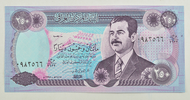 250 Iraqi Dinars Note - Great way to invest in Currency Foreign Exchange