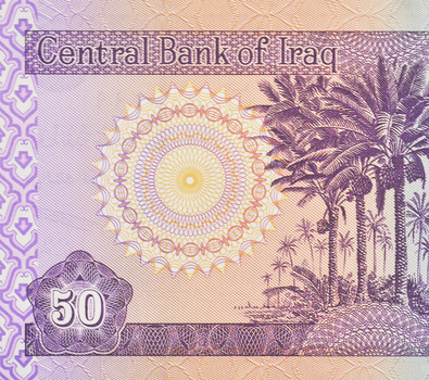 50 Iraqi Dinars Note - Great way to invest in Currency Foreign Exchange