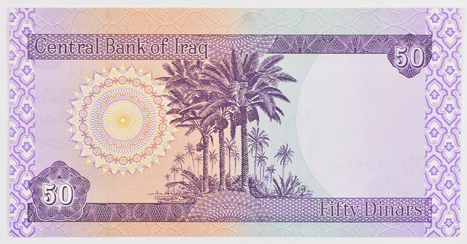 50Iraqi Dinars Note - Great way to invest in Currency ForeignExchange