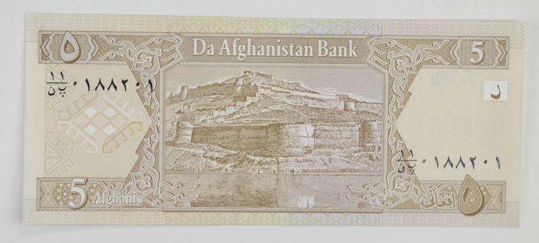 Afghanistan Currency- 5 Afghanis
