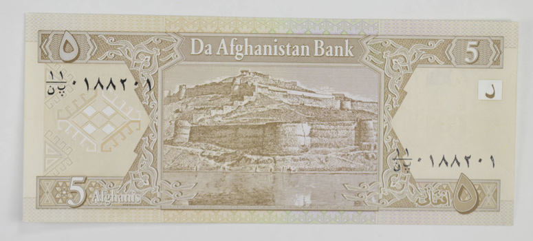 Afghanistan Currency- 5 Afghanis