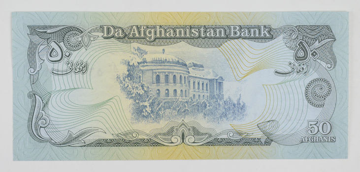 Afghanistan Currency- 50 Afghanis - Rare Currency Note!
