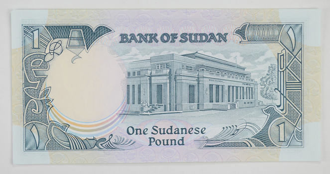 Bank of Sudan Currency- 1 Sudanese Pound (1987)