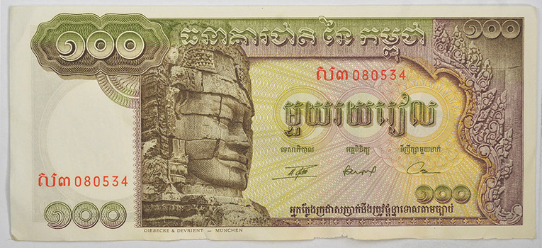 Cambodia  100 Cent Riels 1957-1975 Issue Note - Collectable Foreign Note