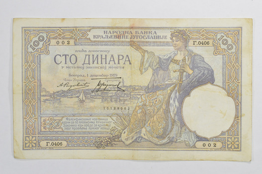 Early - 1929 Yugoslavia 100 Dinara Note - Large Colorful Collectible Note