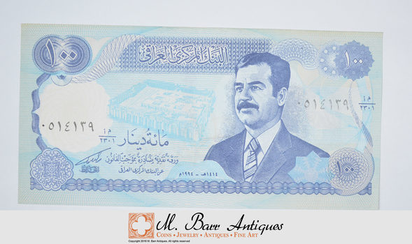 Historic 'Iraq' Currency - Paper Money - Great Note!