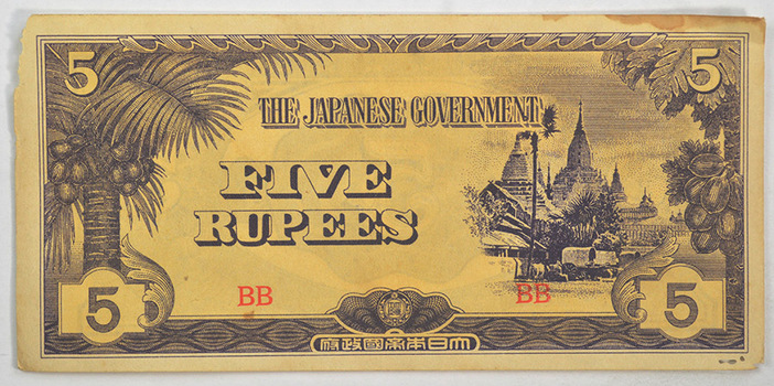 INVASION MONEY -1942Five RupeesBurma Note - Great WWII Collectable - Burma Under Japanese Rule