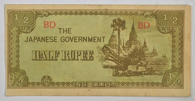 INVASION MONEY - 1942Half RupeeBurma Note - Great WWII Collectable - Burma Under Japanese Rule
