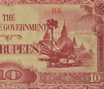 INVASION MONEY - 1942Ten RupeesBurma Note - Great WWII Collectable - Burma Under Japanese Rule