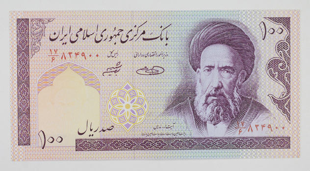 Iranian Currency- 100 Rials (1985)