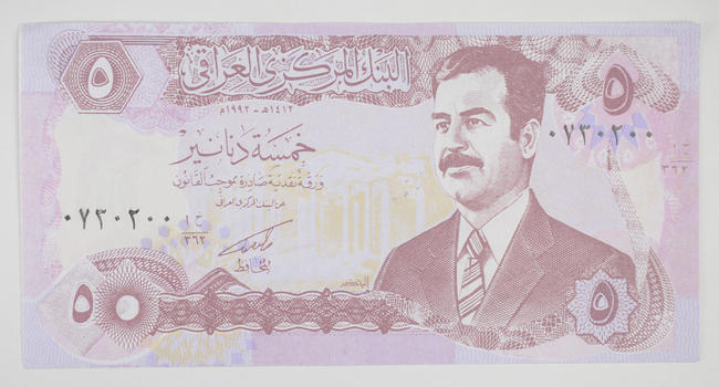 Iranian Currency- 5 Dinars (1992) - Rare Currency Note!