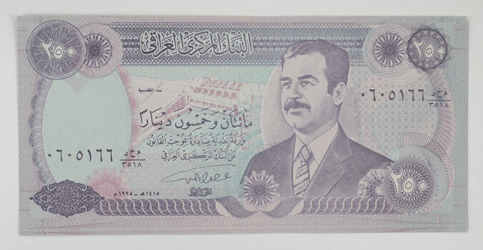Iraq Currency- 1995 250 Dinar Note