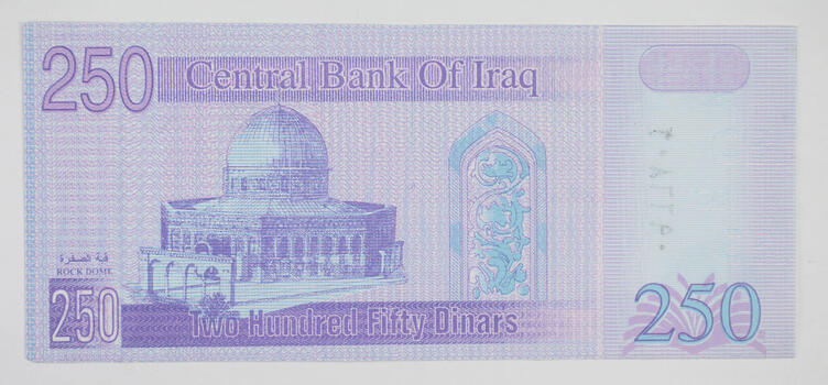 Iraq Currency- 2002 250 Dinar Note