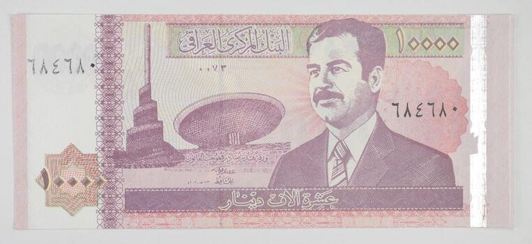 Iraqi Currency- 10,000 Dinars