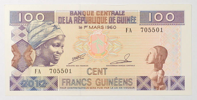 Limited Edition African BankOf Guinea Cent Francs GuineensNote -Uncirculated Foreign CollectableNote
