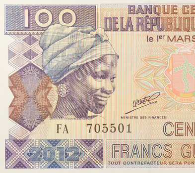 Limited Edition African Bank Of Guinea Cent Francs Guineens Note - Uncirculated Foreign Collectable Note