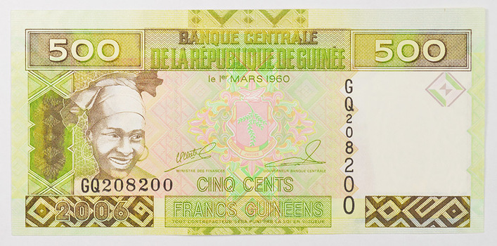Limited Edition African BankOf GuineaCinq CentsGuineensNote -Uncirculated Foreign CollectableNote