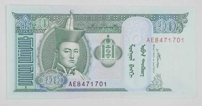 Mongolian Currency- 10 Tugrik (1993)