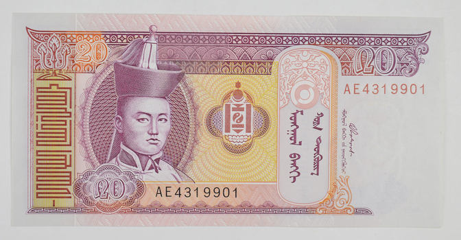Mongolian Currency- 20 Tugrik