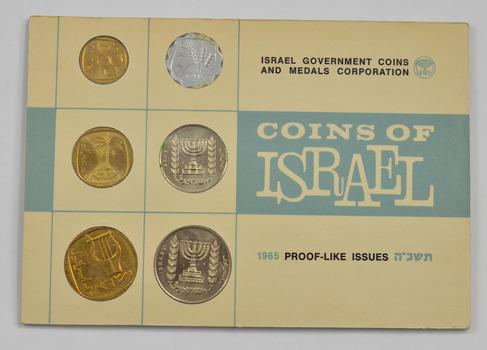 Nice! - 1965 Israel Proof-like Specimen Set 6 Coins World Coin Set