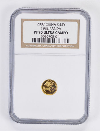 PF70 UCAM 2007 China 1982 Panda 15 Yuan Gold Coin - Graded NGC