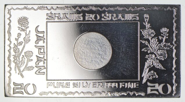 Rare Silver 20 Grams Japan Flag Bar .999 Fine Silver