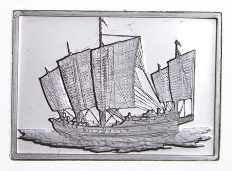 SILVER - Boat Series - Pechili Junk - 3 Grams of .925 Fine Silver Bar