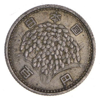 SILVER - Roughly the Size of a Quarter 1959 Japan 100 Yen - World Silver Coin