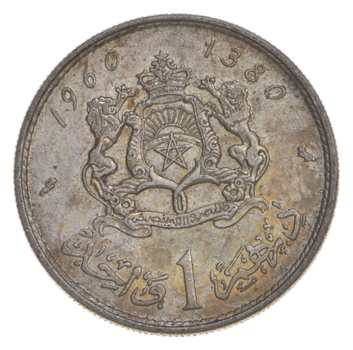 SILVER - Roughly the Size of a Quarter - 1960 Morocco 1 Dirham - World Silver Coin