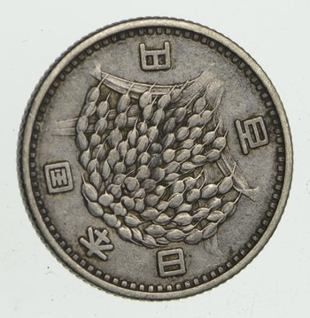 SILVER - Roughly the Size of a Quarter 1960s Japan 100 Yen - World Silver Coin 5.3 Grams!