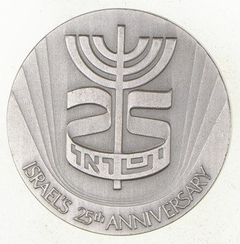 Sterling Silver - Israel's 25th Anniversary - - 0.925 Silver - 47.1 Grams Round